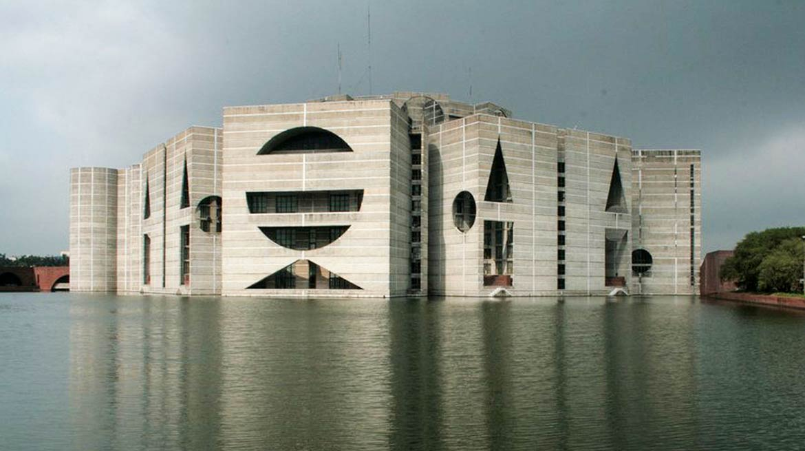 Bangladesh's National Parliament House