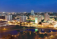 Minsk - the capital city of belarus