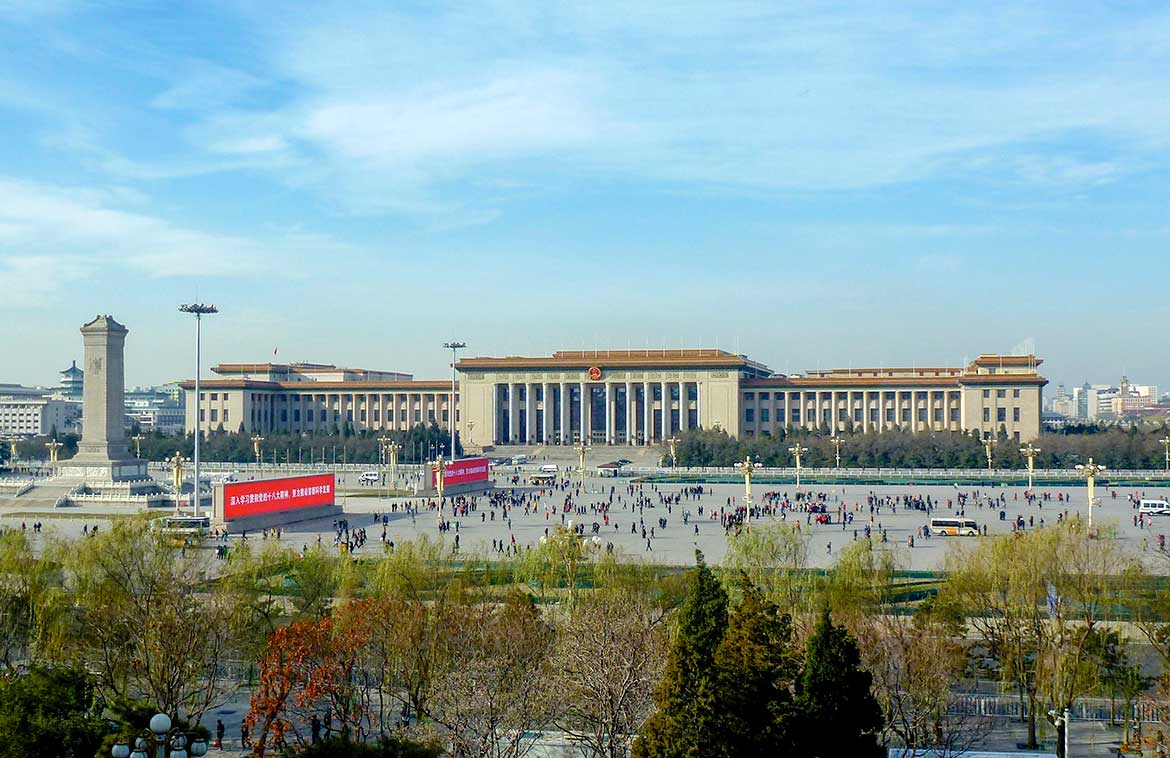 Great Hall of People and Tiananmen Square, Beijing