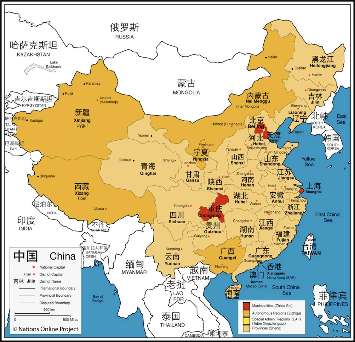Map of China with Administrative Divisions