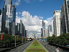 Shenzhen, Central Business District