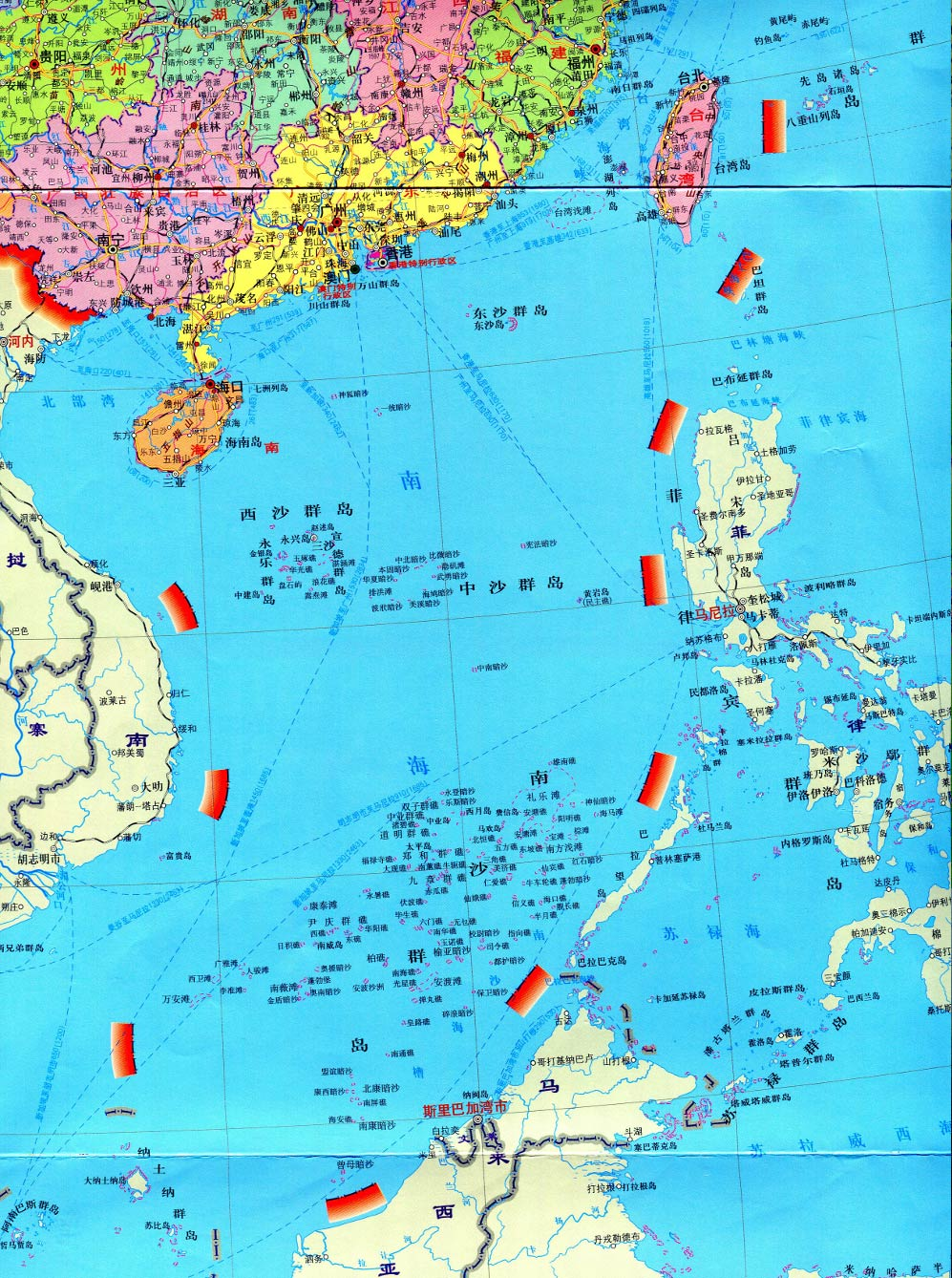 China's official map of maritime claims in the South China Sea
