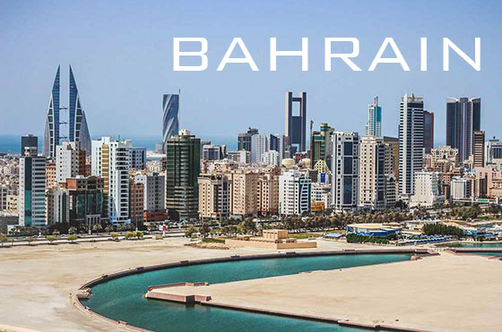 Skyline of Manama capital city of Bahrain