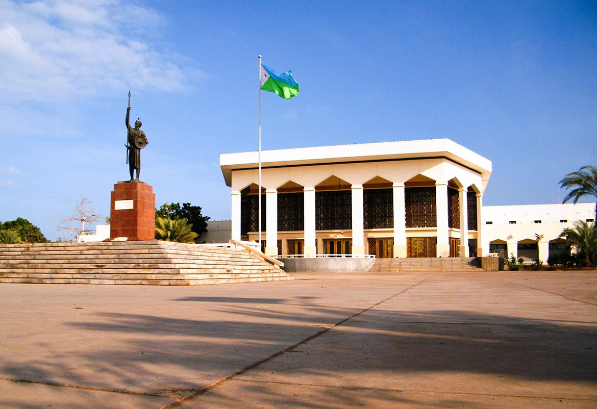 People's Palace, Djibouti City, Djibouti
