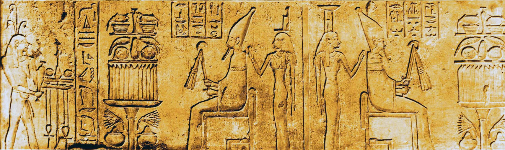 Ancient relief from an Egyptian Temple