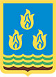 Baku Coat of Arms