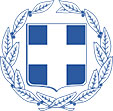 Greece Coat of Arms