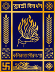 Kolkata Municipal Corporation Logo