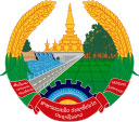 Emblem of Lao PDR