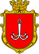 Odessa Coat of Arms