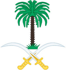 Saudi Arabia Coat of Arms