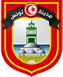 Tunis Coat of Arms