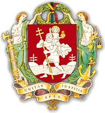 Grand Coat of Arms of Vilnius