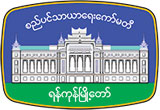Yangon City Development Committee logo