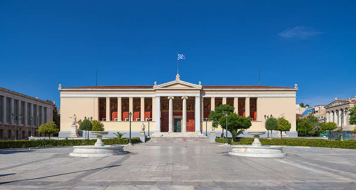 University of Athens historic building
