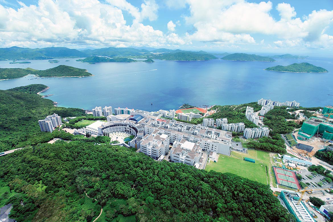 Hong Kong University of Science and Technology campus