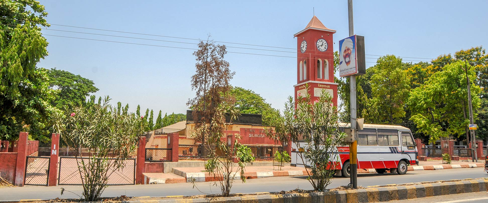 Town hall and clock tower of Silvassa