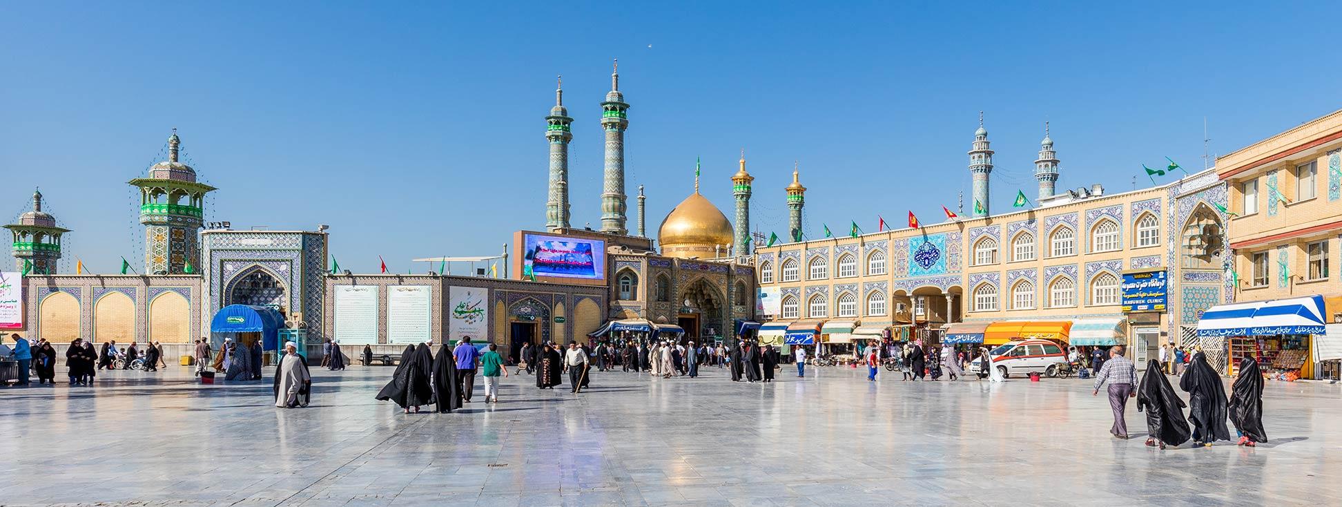 The Fatima Masumeh Shrine in the city of Qom in Iran