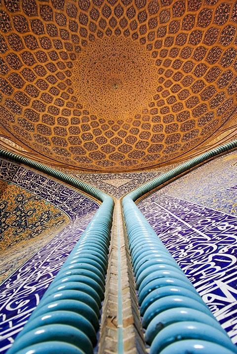 Interior wall and ceiling of the Sheikh Lotfallah Mosque in Isfahan