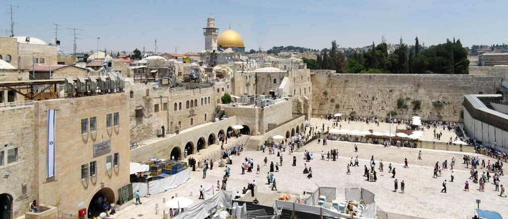 Western Wall Plaza and the Western Wall (Wailing Wall)  in Old Jerusalem