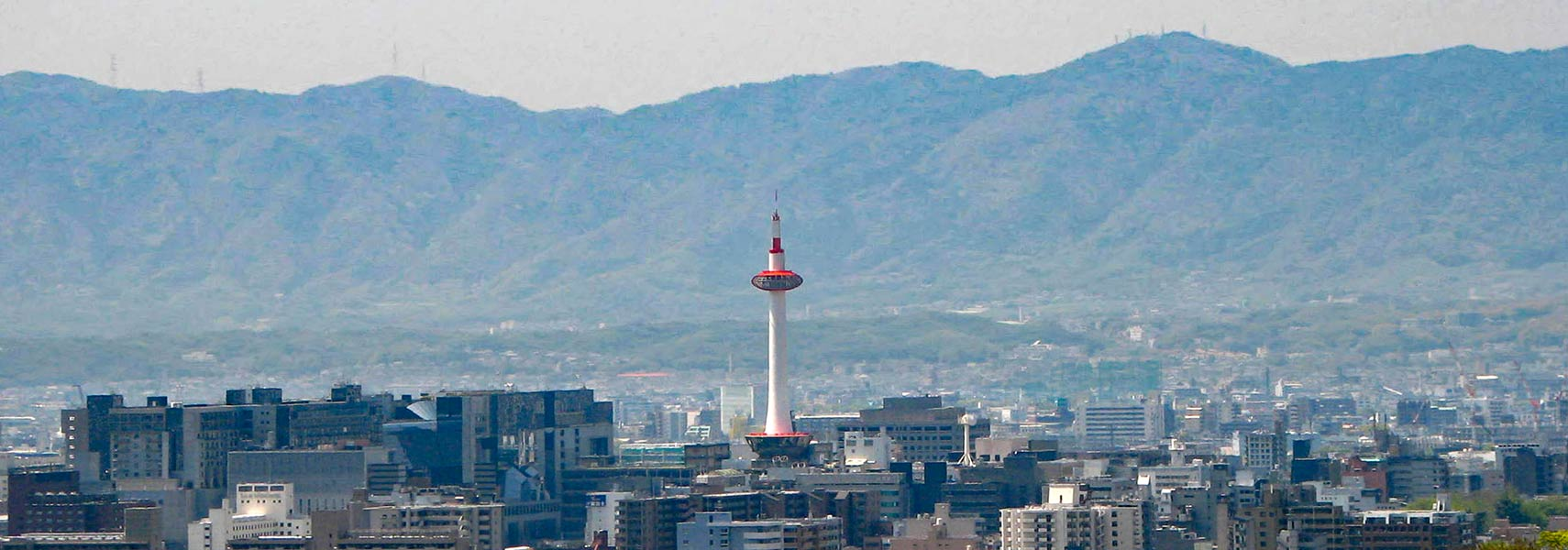Kyoto City with Kyoto tower