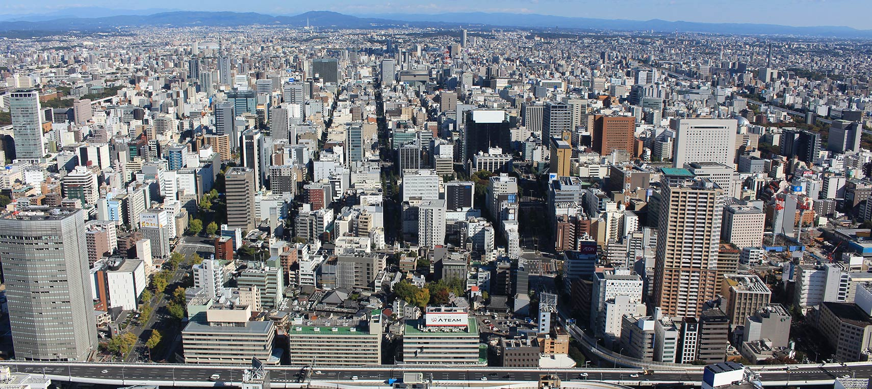 View of Nagoya, the largest city in the Chūbu region of Japan