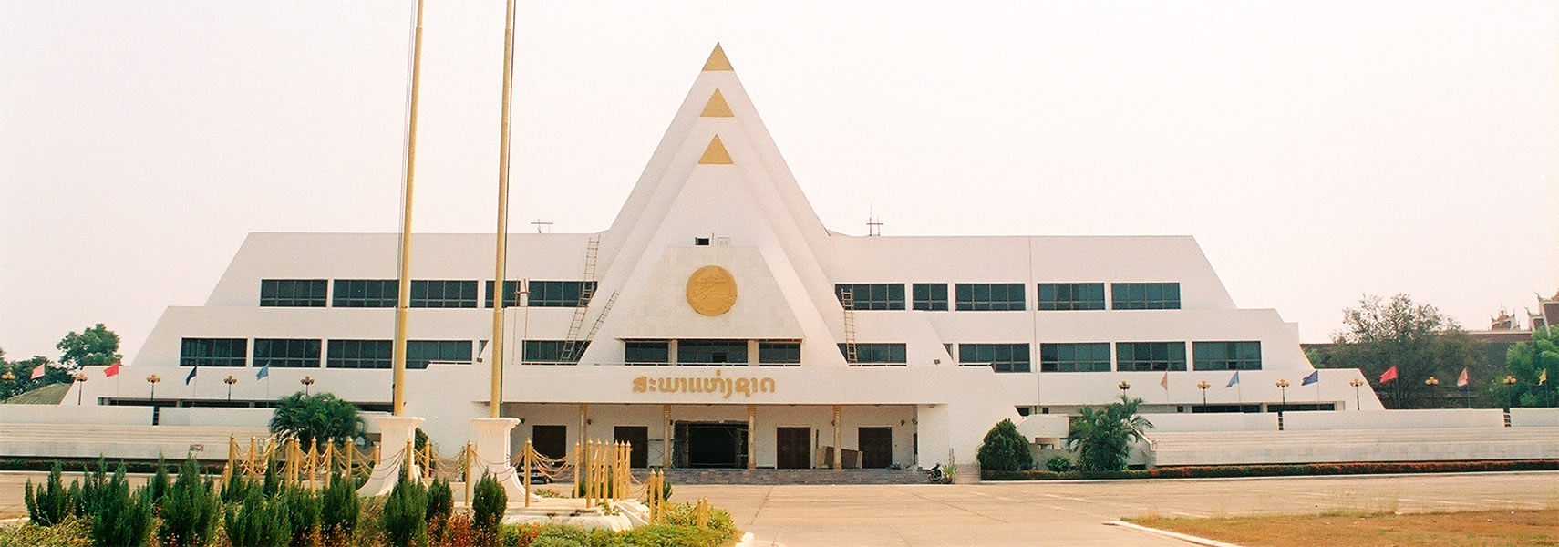 Lao National Assembly building