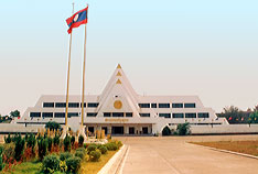 National Assembly building, Vientiane