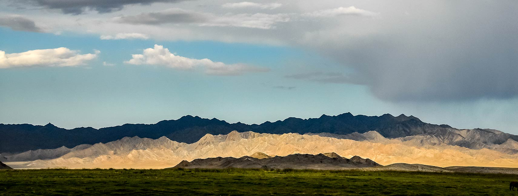 Mongolian Landscape in Khovd Province