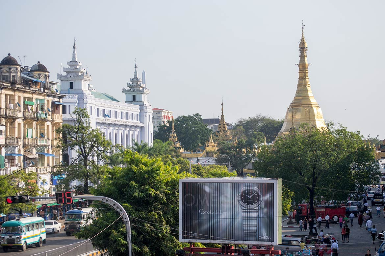 Myanmar - Union of Myanmar - Country Profile - Burma - Asia