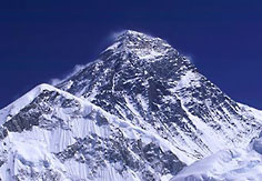Nepal Chomolungma - Mt. Everest