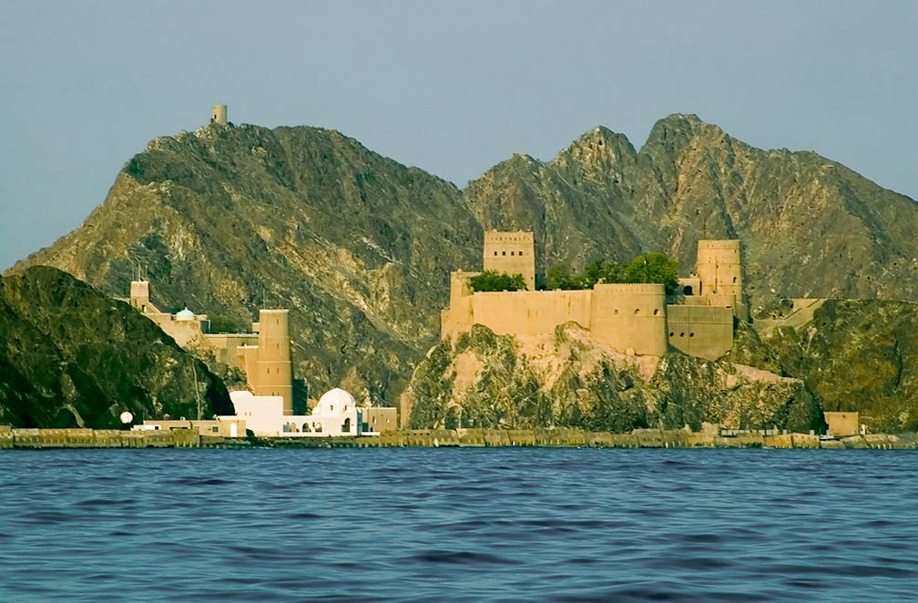Fort at Muscat