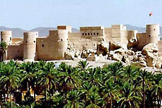 Old Fort in Oman