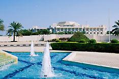 Qatar country profile state of qatar dawlat qatar for Diwan amiri qatar
