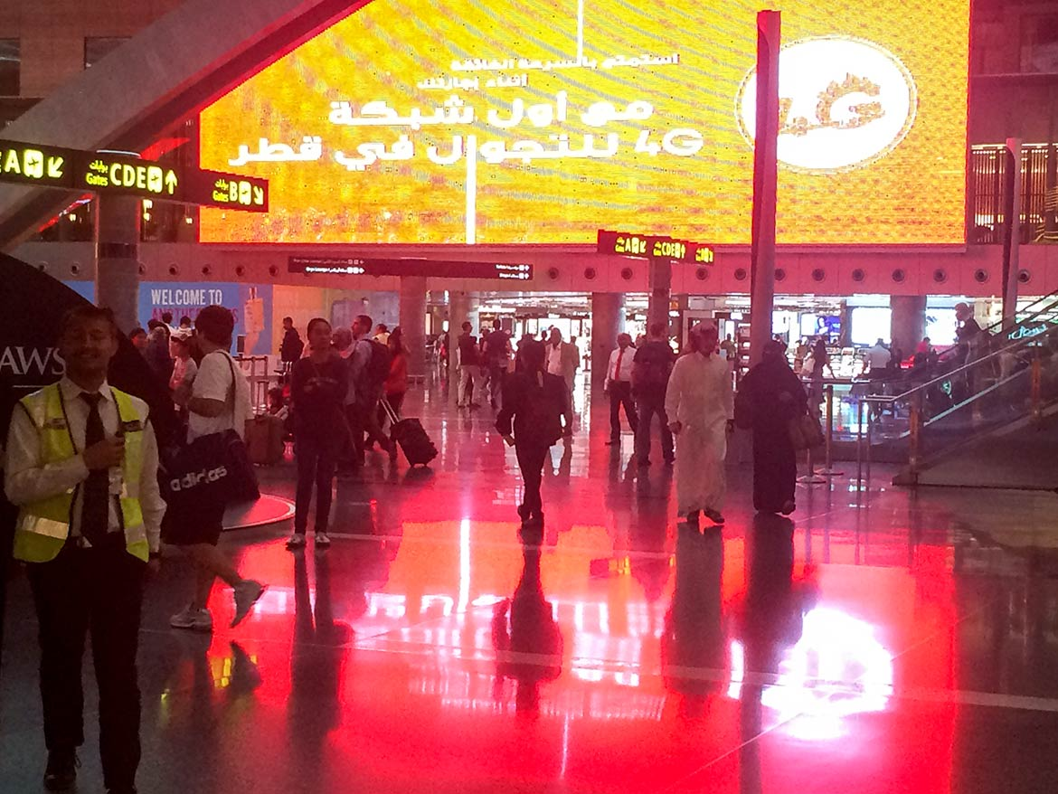 Doha Hamad International Airport, transit zone.