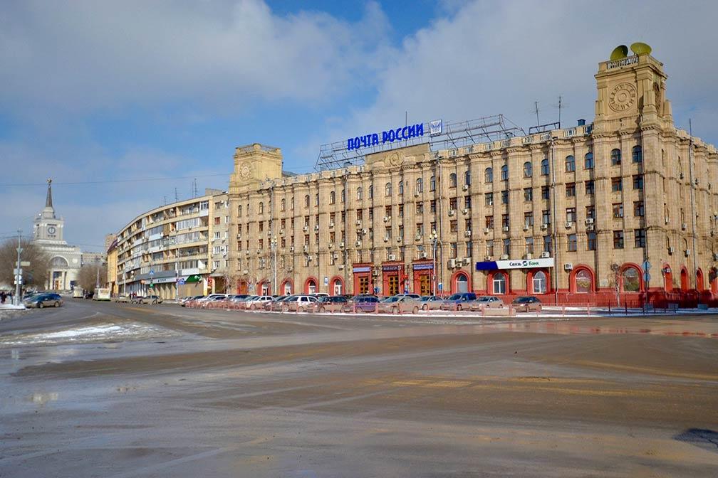 Volgograd postal code