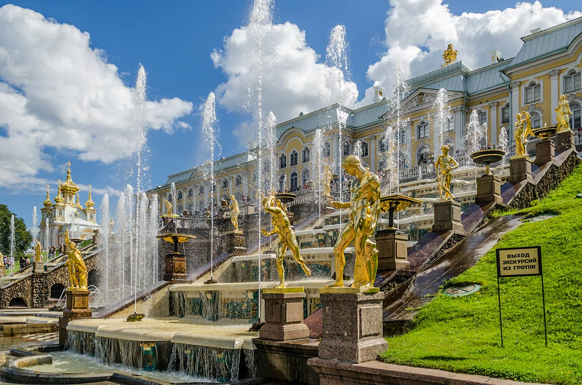 Grand Cascade of Peterhof Palace, Petergof, Saint Petersburg, Russia