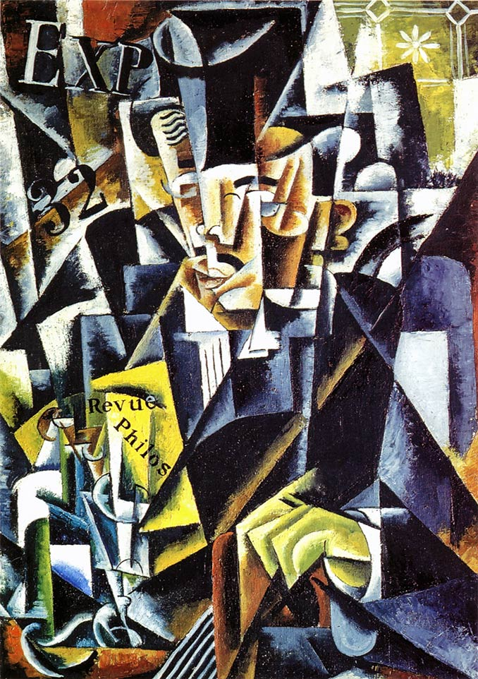 Lyubov Popova: Portrait of a Philosopher