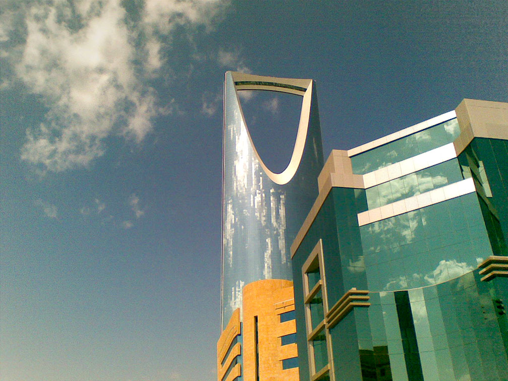 Kingdom Center (Burj Al-Mamlaka), Riyadh, Saudi Arabia