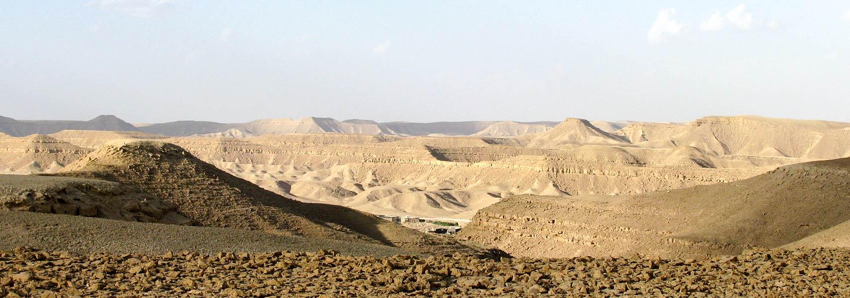 Sedimentary strata Saudi Arabia