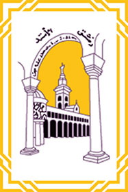 Coat of Arms of Damascus