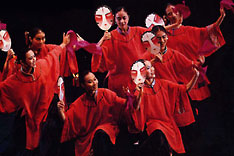 Taipei Folk Dance Troupe