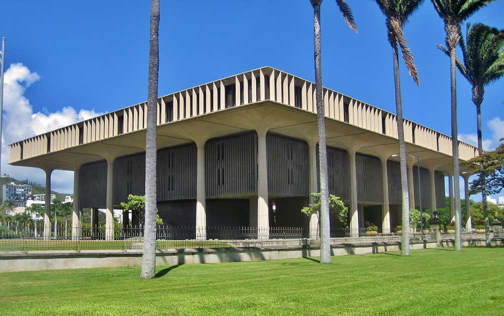 Hawaii State Capitol, Honolulu, Oahu