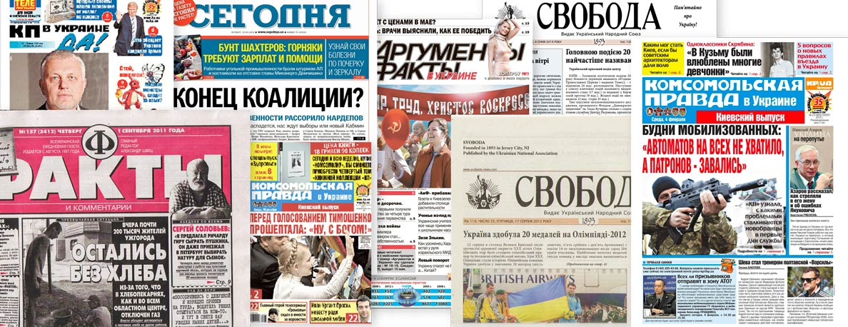 Ukraine Country Profile Nations