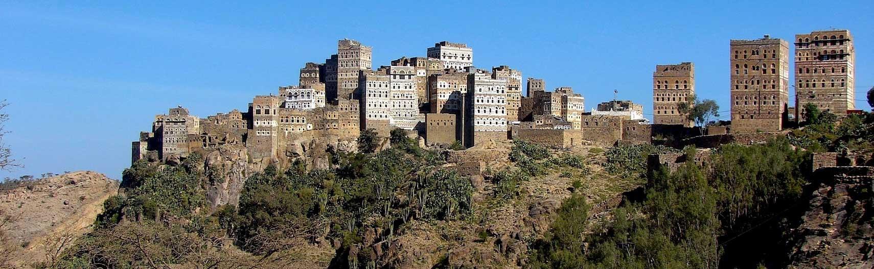 Al-Hajjarah-Yemen.jpg