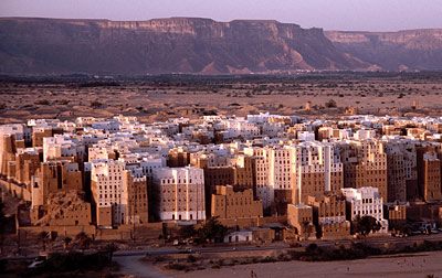 City of Shibam