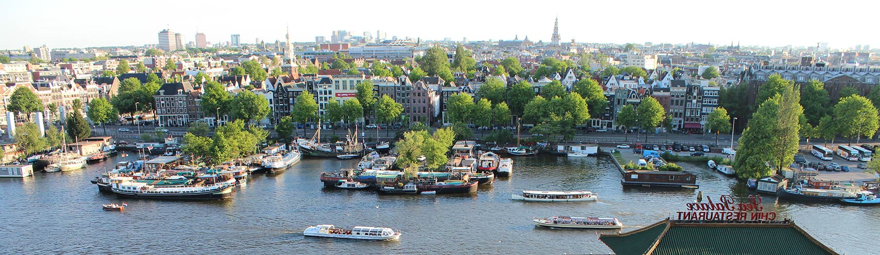 Amsterdam Cityscape towards Oosterdok