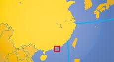 Macau Country Profile Macau Special Administrative Region