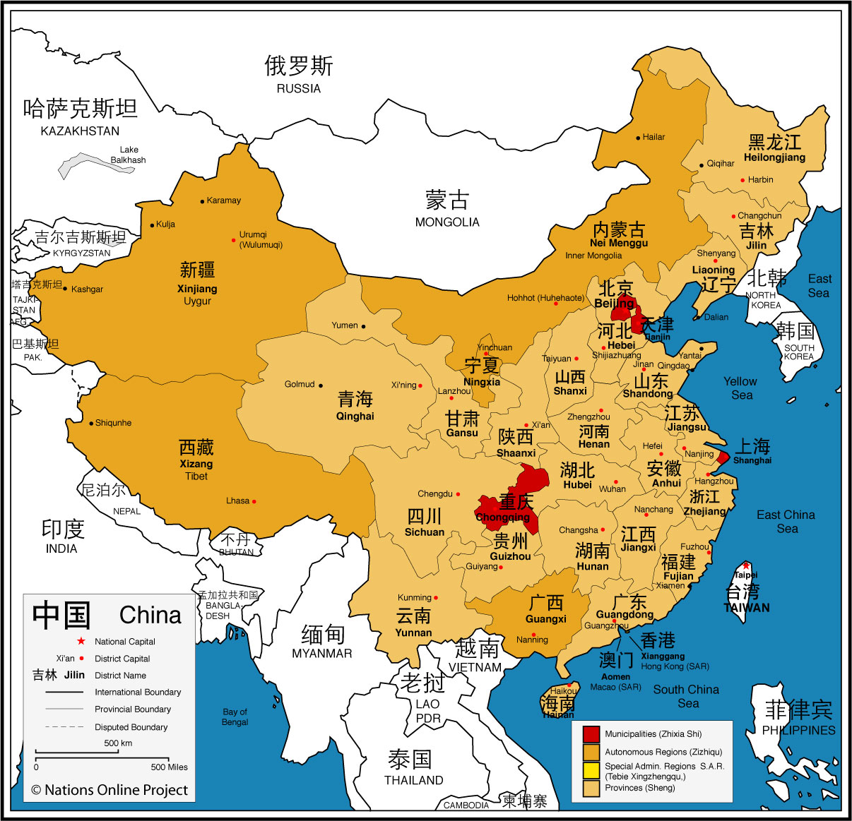 Administrative Map of China - Nations Online Project on