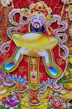 Tsai Shen God Of Wealth Chinese Customs